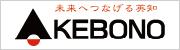 株式会社あけぼの通商